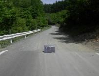 市道一の渡岩洞湖線 道路改良工事(道路) 着手前